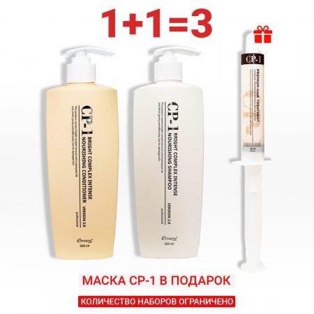 Протеиновый уход CP-1: Шампунь 500мл + Кондиционер 500мл + Маска CP-1 25мл в подарок