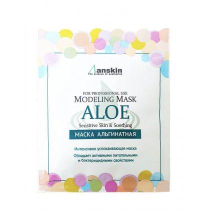 Маска альгинатная с алоэ успокаивающая Anskin Aloe Modeling Mask, 25г