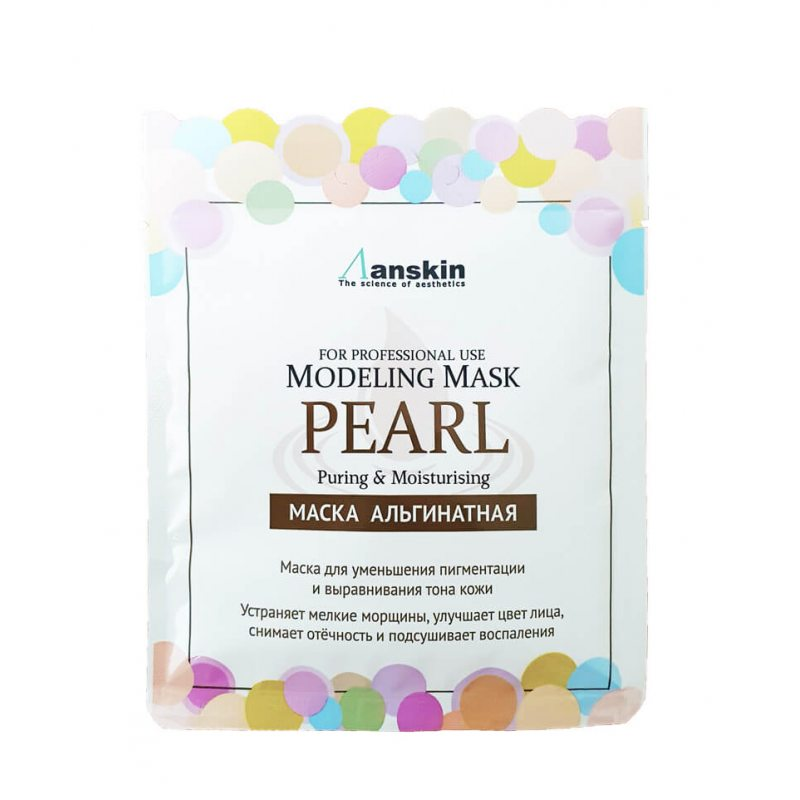 Маска альгинатная с экстрактом жемчуга увлажняющая и осветляющая Anskin Pearl Modeling Mask, 25г