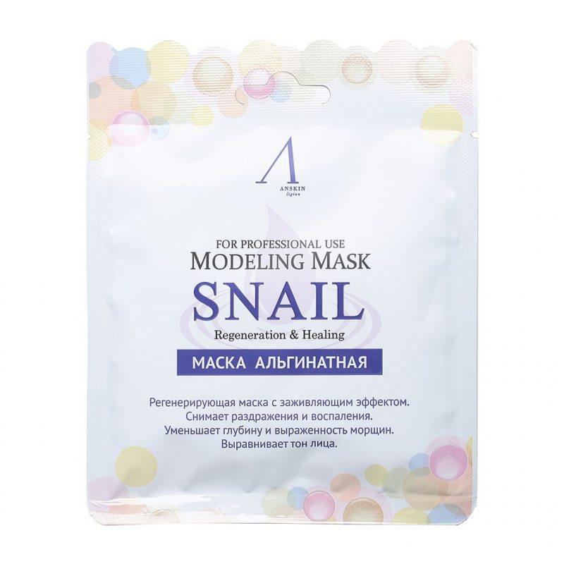 Маска альгинатная с муцином улитки Anskin Snail Modeling Mask, 25г