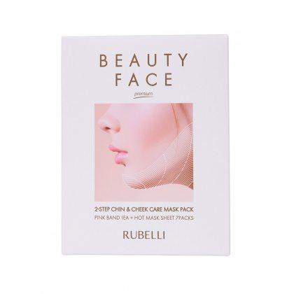 Набор масок для подтяжки контура лица Rubelli Beauty face premium, 7шт