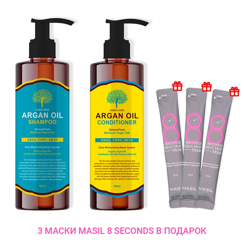 Набор для волос Char Char с аргановым маслом: Шампунь 500мл + Кондиционер 500мл + 3 Маски MASIL в подарок