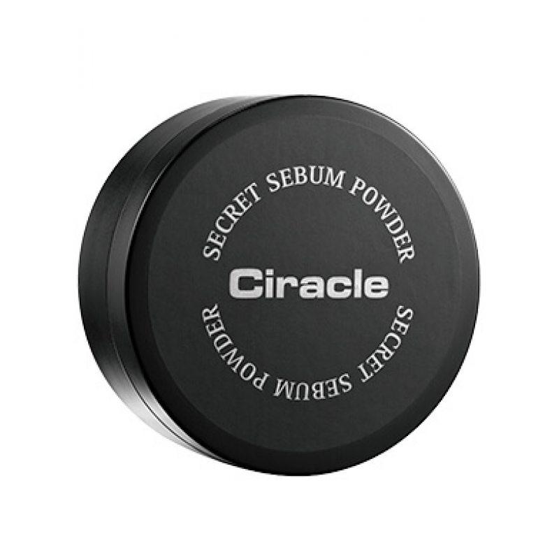 Пудра рассыпчатая для жирной кожи Ciracle Secret Sebum Powder, 5г