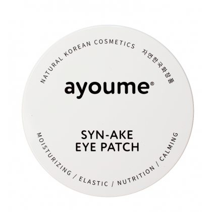 Патчи для глаз со змеиным пептидом Ayoume Syn-Ake Eye Patch, 60шт