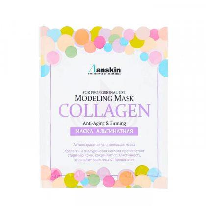 Маска альгинатная с коллагеном укрепляющая Anskin Collagen Modeling Mask, 25г