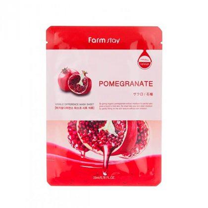 Маска тканевая для лица с экстрактом граната FarmStay Mask Pomegranate, 23мл