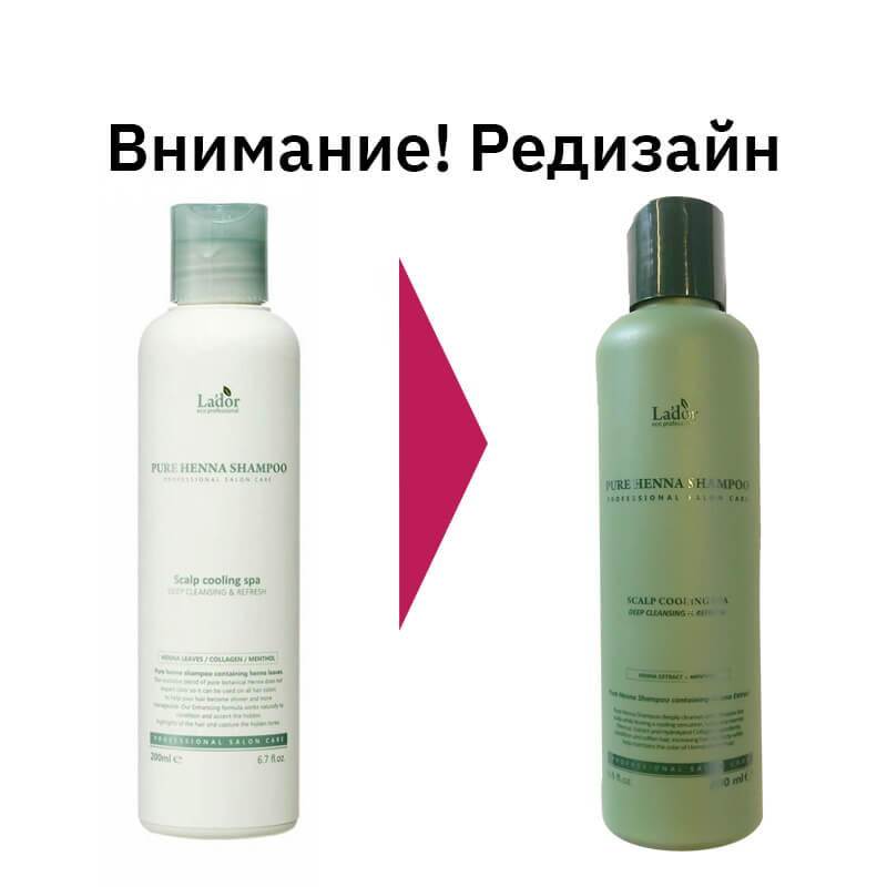 Шампунь для волос с хной укрепляющий La'dor Pure Henna Shampoo, 200мл